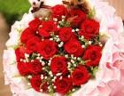 北京朝陽首都機場附近鮮花店送花服務