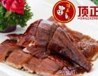 深圳公明烧鹅技术培训多少钱?