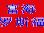 辽宁专升本培训 24年品牌教育 精 串讲罗斯福专升本
