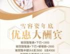 哈尔滨瘦脸针课程培训