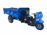 柴油三轮车 农用翻斗厂家直销价格优惠