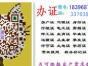 安庆免费工商注册、代理记账、注册公司、变更