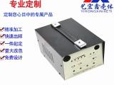 深圳艺宏鑫科技屏蔽盒加工设计厂家直销
