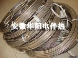 安徽华阳供应不锈钢护套加热电缆 高温加热带 MI加热电缆