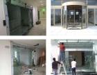 成都办公室高档铝合金隔断,玻璃门制作-专业服务