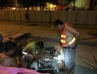 成都锦江区三圣乡化粪池清理,专业吸污汽车清理化粪池