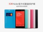 小米红米note手机壳手机套原装皮套 插卡式翻盖保护套 官方保护套