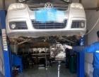 亿隆自动变速箱维修-保养