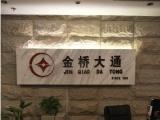 上海期货配资 老牌配资公司 股指期货配资公司 股票配资招代理