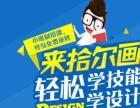 重庆拾尔画教育室内设计学哪些内容?
