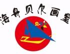 浦口零基础美术素描培训-浦口江浦周边少儿美术绘画培训