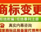 黄山商标注册800元官费办理,受理不功全额退款