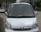 五菱荣光2008款 1.2 手动 标准型7座 出售五菱荣光面包车