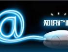 郑州尚宏知产 商标注册流程 商标交易 免费商标检索