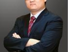 广州旅游纠纷律师,广州旅游纠纷律师,广州旅游纠纷案例律师
