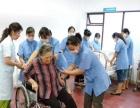 免费培训月嫂育婴师,养老护理员推荐工作。