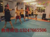 番禺散打搏击训练中心~云扬搏击武术馆