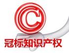 洛阳专利申请担保授权服务 河南冠标知识产权