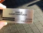 江西会员卡制作厂家-会员卡印刷工厂
