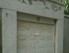 解放街 十一中家属院院内地上车库 仓库 25平米