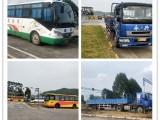 南宁市区考大车驾照永兴驾校大型车A1A2A3B2B1培训学校
