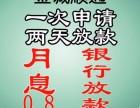 天津房产抵押贷款操作正规合理方案