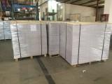 廠家直供原漿高松輕型紙