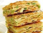 哪里有千层饼培训 坂田市场中国巴蜀香阁小吃培训