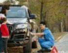 咸阳机场24小时汽车救援搭电送油,机场高速汽车救援