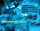 上海浦东食用冰块降温冰块销售配送中心