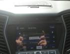 现代新胜达2013款 2.4 自动 GLS 两驱智能型5座 车况