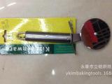 DIY烘焙工具 不锈钢滚刀 披萨轮刀 厨房用品