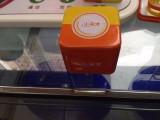 铁盒铁罐儿童定位手表盒 中性手表盒一手货源厂家直销