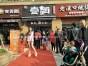 汉阳开业庆典公司 口袋秀演艺节目多 性价比高 正规公司可开票