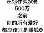 上海夜场招聘,6 8 10包住宿,日结,纯素场,不收费 !
