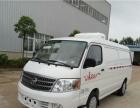 连云港的冷藏车多少钱一辆