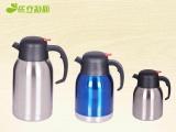 依立特斯批发定制 优质双层304不锈钢真空保温壶咖啡壶礼品保温壶
