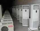江夏区空调回收,江夏区电器回收,江夏区家电回收