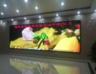 西昌LED显示屏厂家