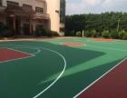 佛山弹性硅PU篮球场 硅PU篮球场施工 球场地坪漆