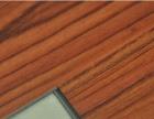 速装竹炭纤维地板地暖地板防水防潮阻燃