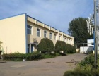 苏家屯药厂厂房2200平,办公1000平出租出售。