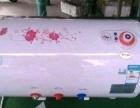 全新樱花热水器40L转让450,附近免费安装 配件齐全 -