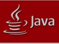 重庆Java培训有何优势备受广大学生青睐?