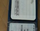 日产 骊威 日产 骊威2010款 骊威 1.6 自动 劲锐版 G