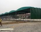 南宁雨棚厂家定做推拉雨棚大排档夜宵帐篷移动式雨棚物流停车棚
