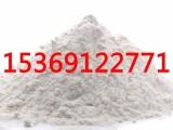 厂家供应优质远红外粉 自发热远红外陶瓷粉 白色超细远红外粉
