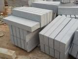 佳木斯石材,路边石,路缘石,路牙石厂家