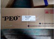建筑分散增稠剂聚氧化乙烯PEO厂家直销