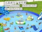 水上乐园充气水滑梯水上玩具漂浮物充气水池支架水池